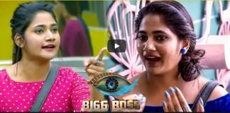 Bigg Boss Losliya : Bigg Boss, Bigg Boss Tamil, Bigg Boss 3 Tamil, Bigg Boss Promo Update, kamal Haasan, Reshma, Mugen Rao, Sandy, Sherin, Vanitha