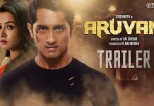 Aruvam Official Trailer