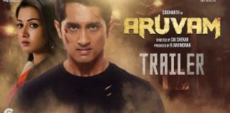 Aruvam Official Trailer