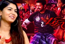 Exclusive Interview with Upasana