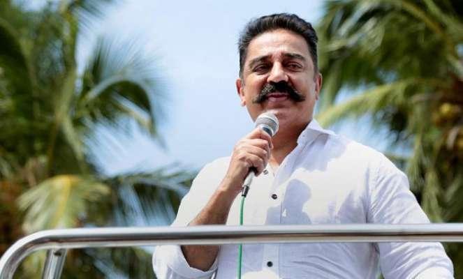 Makkal Needhi Maiam Party Leader Kamal Haasan Information