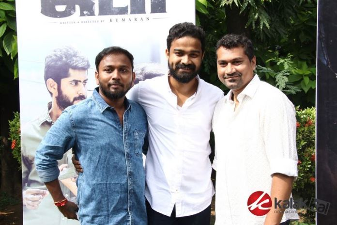 Jada Movie Audio Launch