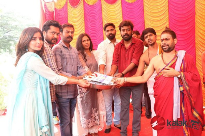 SRTMFF Production No1 Movie Launch