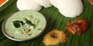 Coconut Leaf Idli Recipe
