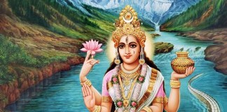 How many names is there for Goddess Ganga?