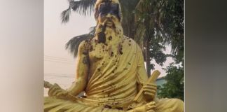Thiruvalluvar statue in Thanjavil Pillaiyarpatti