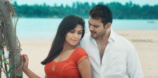 Aagasam Video Song