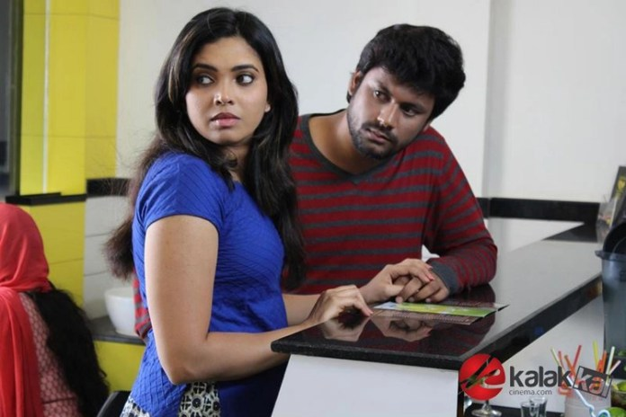 Engada Iruthinga Ivvalavu Naala Movie Stills