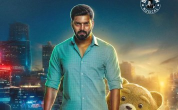 Teddy First Look