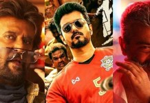 to 6 profit movies in tamil 2019