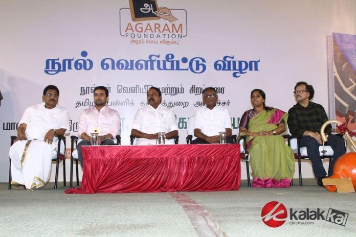 Agaram Foundation Book Launch