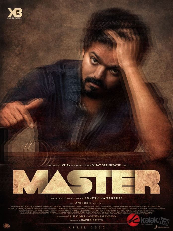 Master First Look