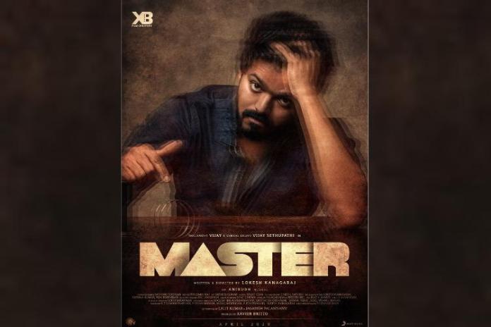 Master Pongal
