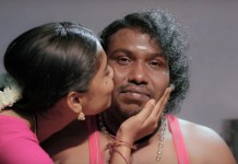 Panni Kutty Official Trailer
