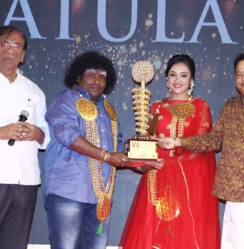 V4 MGR Sivaji Academy Awards 2020 Photos