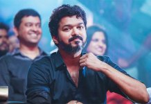 Vijay Movie