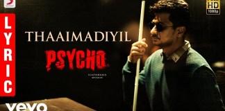 Thaaimadiyil Lyric Video