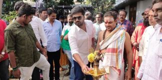 Maanaadu Movie Launch