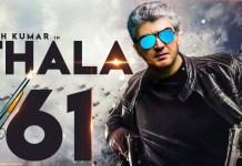 Thala 61 Director update