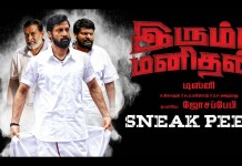 Irumbu Manithan Sneak Peek