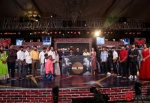 Master Audio Launch Stills
