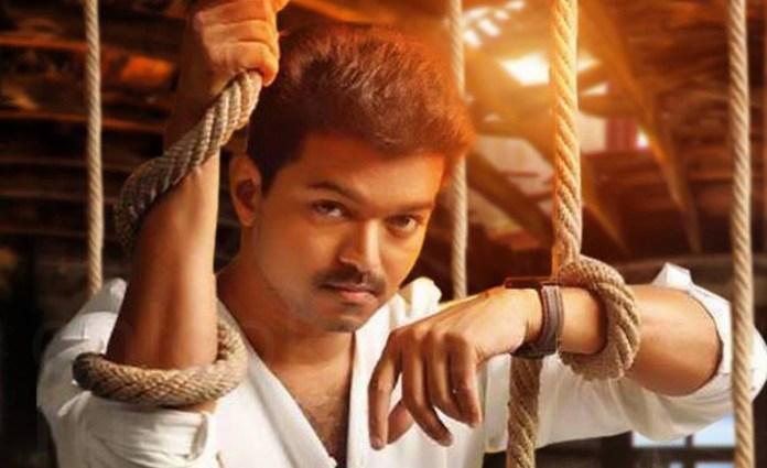 Kajal Aggarwal Video About Vijay
