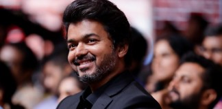 Vijay Mobile Ringtone Secret