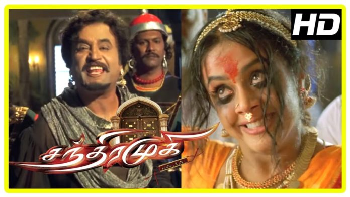 Chandramukhi Collection Report