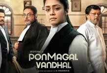 Ponmagal Vanthal Movie Review