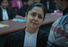 Ponmagal Vandhal Official Trailer