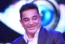Kamal Haasan Salary for Bigg Boss 4