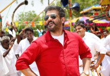Viswasam Re-Telecast Record in Sun TV