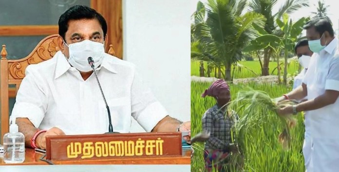 CM EPS Meet With Thiruvarur Farmers