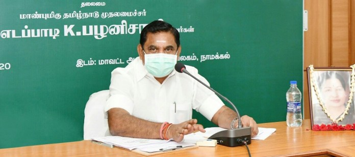 Corona Emergency Act in Tamil Nadu