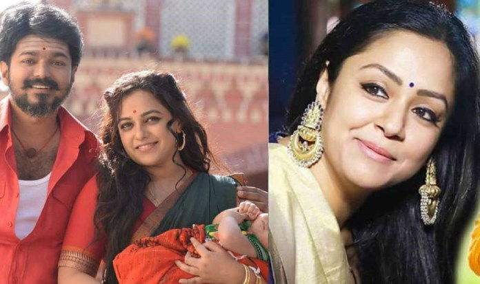 Jyothika About Mersal Movie