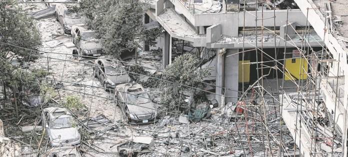 Lebanon Bomb Blast