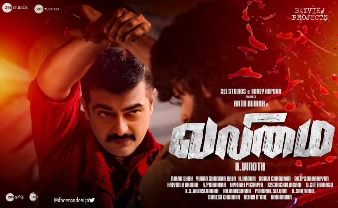 Valimai First Look Update