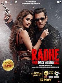 radhe movie link