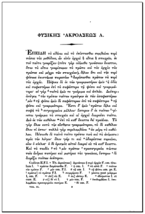 Aristotle_Physica_page_1