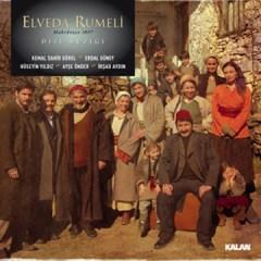 Elveda Rumeli (Orjinal Dizi Müzikleri) – Kemal Sahir Gürel