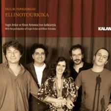 Ellino Tourkika – Vasiliki Papageorgiou