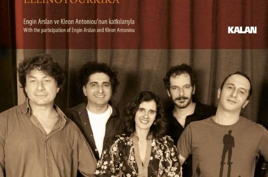 """Vasiliki Papageorgiou """"EllinoTourkika"""" Albümü Tüm Müzik Marketlerde!"""