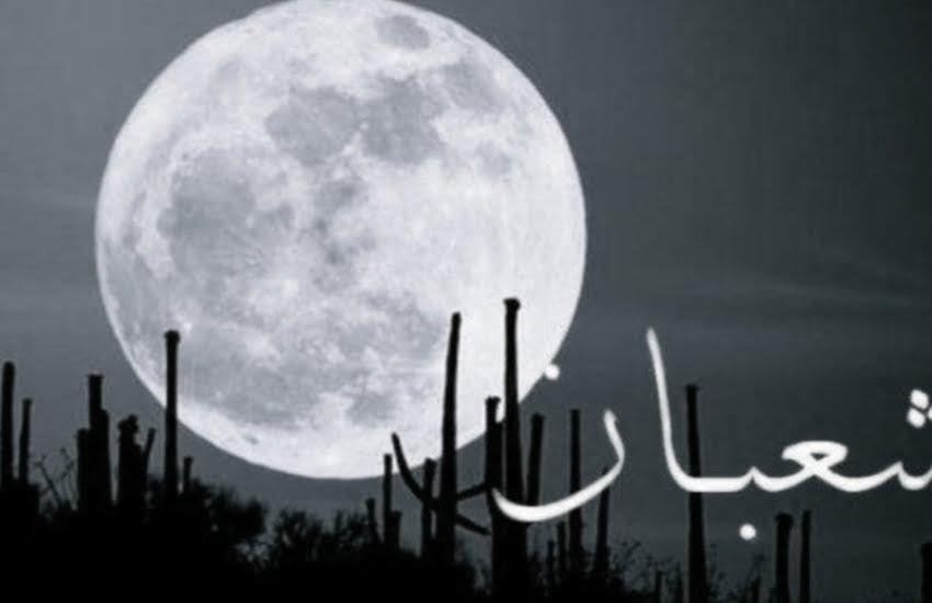 Penjelasan Puasa Sunnah di Bulan Sya'ban