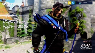 [Just Play This Game!] overwatch 135 − アフィリエイト動画まとめ