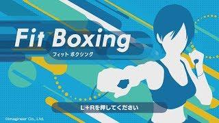 【公開収録】ダイエットするぞ! フィット ボクシング/Fit Boxing 実況プレイ #29 − アフィリエイト動画まとめ