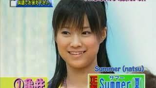 210 Hello!Morning 2004 05 16 Morning Musume VS Hello!Morning − アフィリエイト動画まとめ