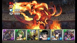 [Puzzle and Dragons] 一度きり精霊王チャレンジ!【火】超絶決戦【同キャラ禁止】 − アフィリエイト動画まとめ