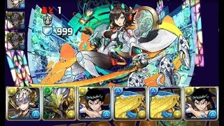 [Puzzle and Dragons] 協力!レイワ降臨!激動の監視者 満天級 − アフィリエイト動画まとめ