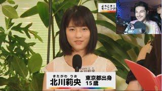 [REACTION] Morning Musume。'19 – 15th Generation Announcement! (モーニング娘。'19  15期メンバー発表 リアクション) − アフィリエイト動画まとめ