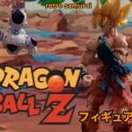 ドラゴンボールZ【Dragon Ball】フィギュアで再現 スーパーサイヤ人編 – アフィリエイト動画まとめ